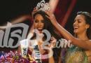 """Олон улсын гоо бүсгүй шалгаруулах """"Miss Universe 2018"""" тэмцээн сүр дуулиантай болж өнгөрлөө"""