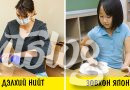 Хүүхдийг ирээдүйд амжилттай нэгэн болоход тусалдаг Японы боловсролын системийн 5 нууц
