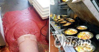 Рестораны гал тогоонд өрнөдөг галзуу амьдрал